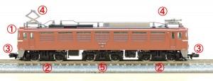DSCN2243