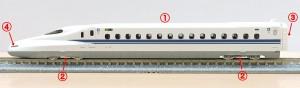 DSCN2285