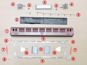 DSCN2346