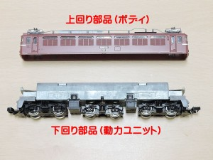 DSCN2351