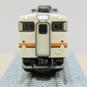 DSCN2373