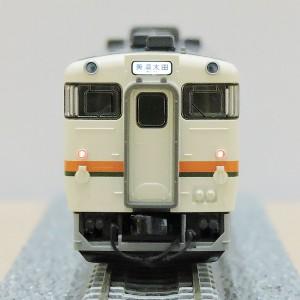 DSCN2376