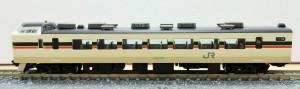 DSCN2518