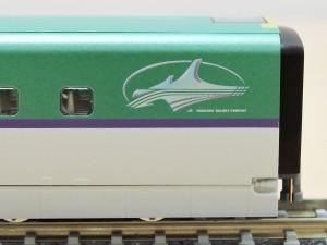 DSCN2557