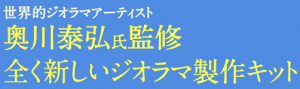 sweet_garden_main[1]